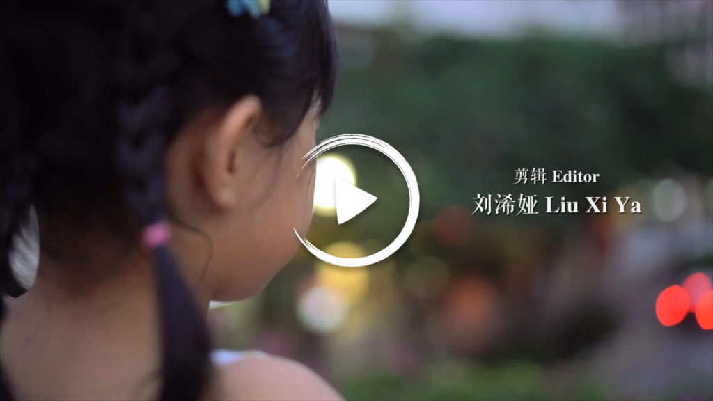 Promotion Video for Singapore Jiangsu Association (5 min)