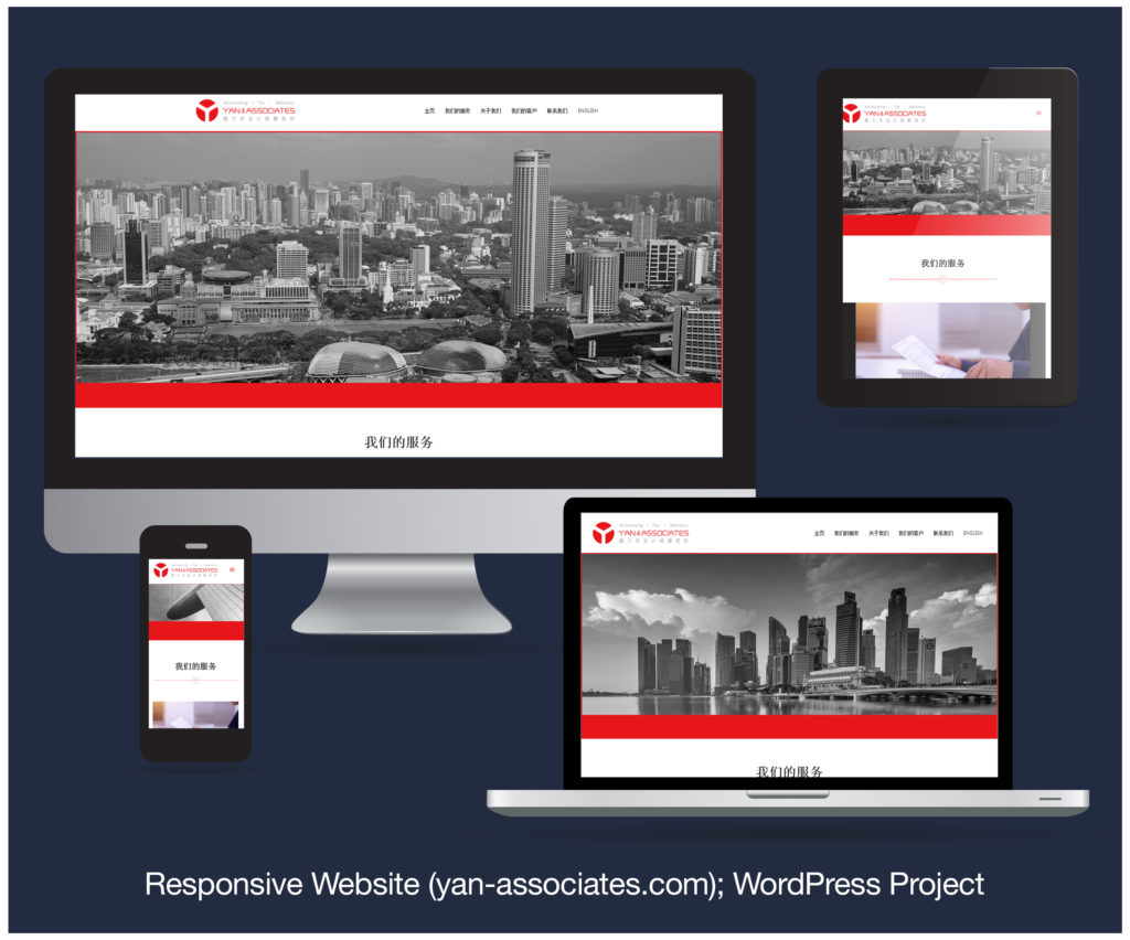 Responsive Website upgraded for YAN&ASSOCIATES