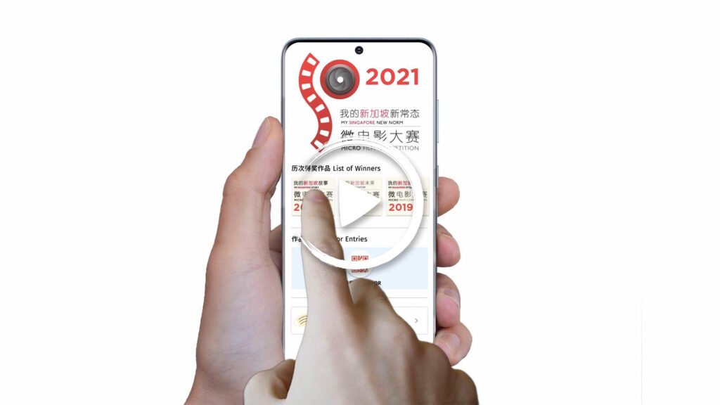 """Read more about the article """"My Singapore New Norm 2021/2022"""" Call for Entry Video (1'57"""")"""